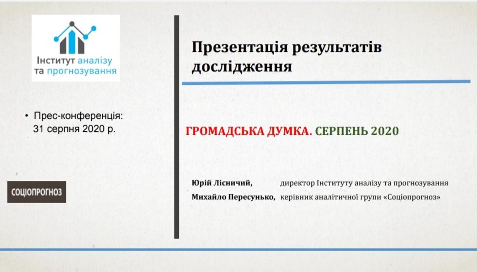 IMG_20200831_112655