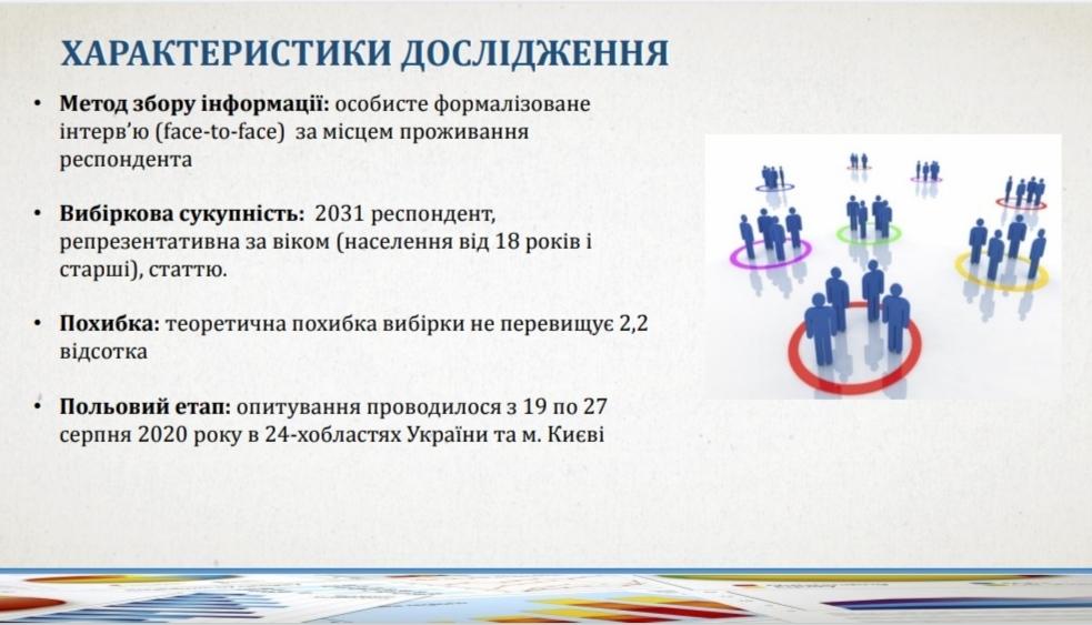 IMG_20200831_112721