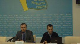 Прес-конференція за результатами дослідження громадської думки у рамках проекту  «Територія реформ. Кризовий моніторинг»