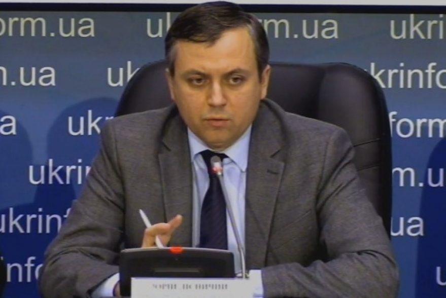 Мониторинг общественного мнения населения Украины: финальный измерение 2016 года, (фото/видео)