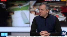 Про вибори, зарплати, виборчу кампанію 15.03.2019