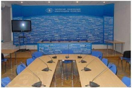 Круглий стіл: «БУТИ ЧИ НЕ БУТИ НОВІЙ ПРОКУРАТУРІ? Виклики та перспективи у діяльності прокуратури в умовах реформування»