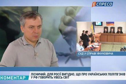 Лісничий: ЄСПЛ не може скасувати рішення українського суду