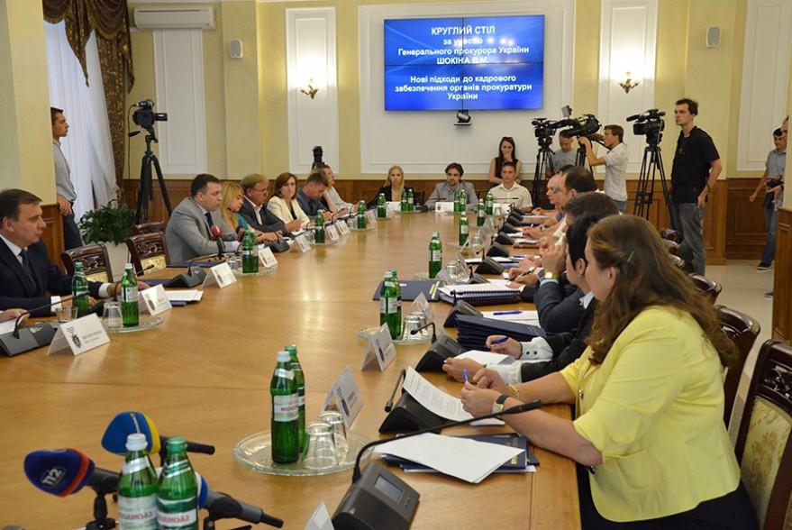 У Генеральній прокуратурі відбувся круглий стіл за участі Генерального прокурора України Віктора Шокіна щодо нових підходів до кадрового забезпечення органів прокуратури України