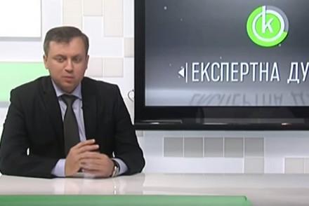 Юрій Лісничий, директор Інституту аналізу та прогнозування