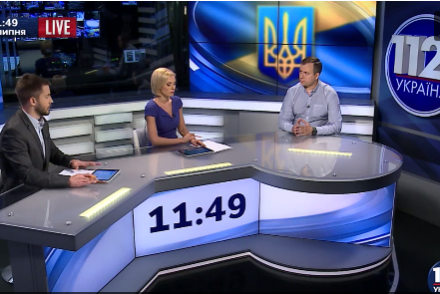 Директор Института анализа и прогнозирования Юрий Лесничий — гость «112 Украина», 19.07.2016