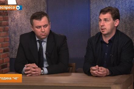 Година «ЧЕ» з Єгором Чечериндою. Ефір на «Еспресо-ТБ» про місцеві вибори, а також щодо проблем реформування правоохоронної системи і відновлення довіри до неї.