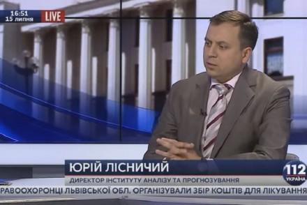 Директор Института анализа и прогнозирования Юрий Лесничий — гость «112 Украина»
